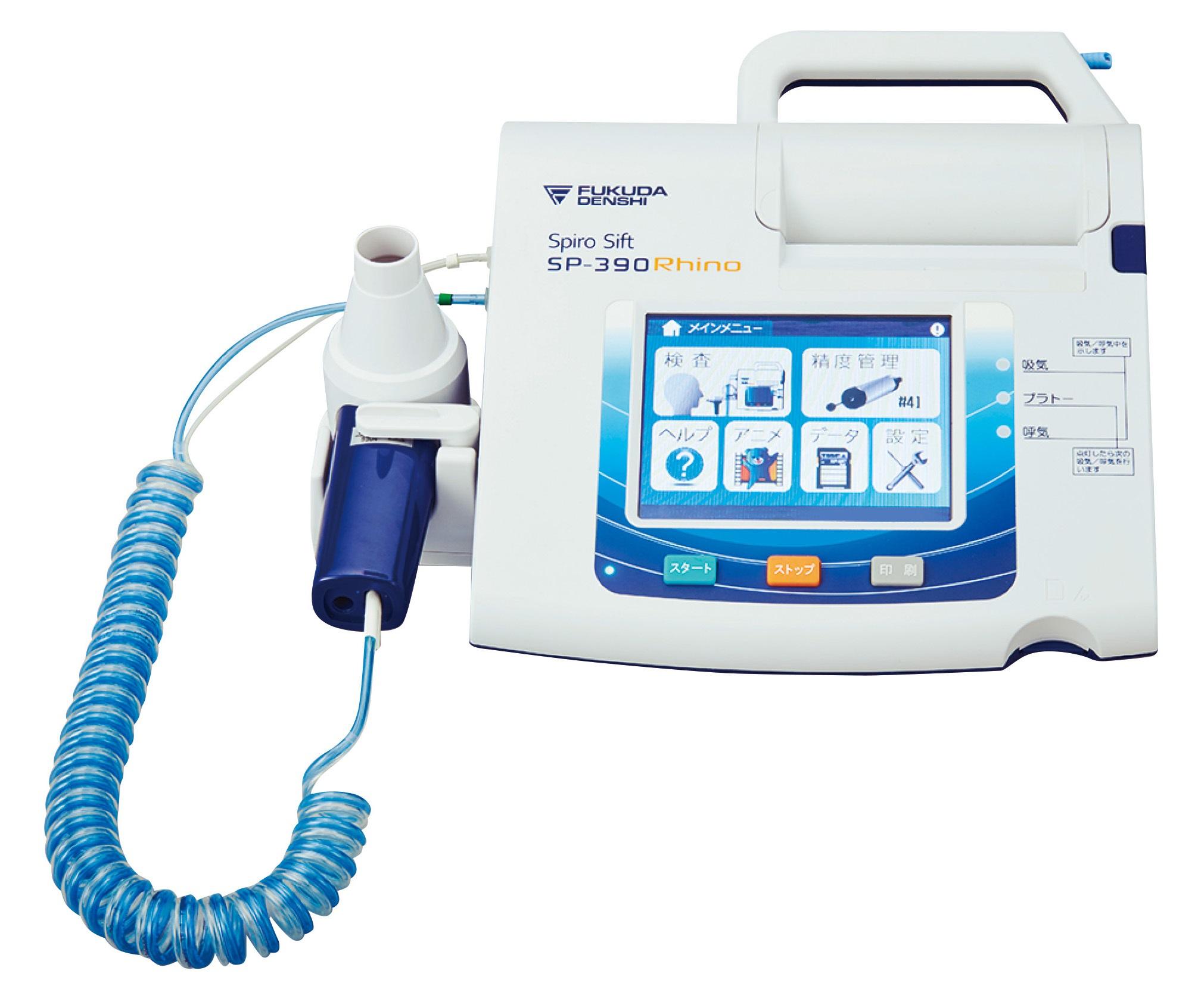 肺活量やぜんそく、COPDの確認できる呼吸機能機器です。 当院のは検査ガイドラインに則した測定ができているか確認できるガイドライン判定機能搭載した最新機器になります。鼻の疾患のある方は喘息の合併なども多く、いくら局所麻酔での手術といえど、手術前の呼吸機能の確認は安全な手術をする上で重要であり、当院では導入しております。 また、この機械は鼻腔通気度検査機能も搭載しており、鼻の通りを客観的なデータとして確認する事ができます。そのため、鼻科手術の決定やSASの診断目的でも使用します。